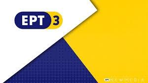 ERT3 Web TV Online (ΕΡΤ3) epeisodia.online