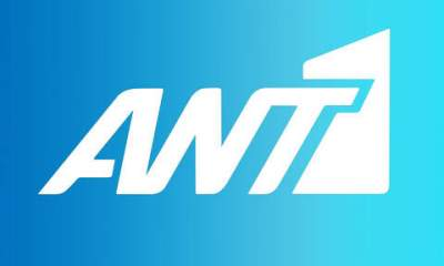 Ant1 Greece Live TV – Ant1 Web – Ant1 Sat