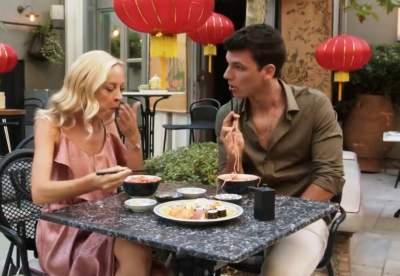 Έρωτας Με Διαφορά Επεισόδιο 5 -erotas me diafora epeisodio 5
