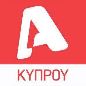 ALPHA TV ΚΥΠΡΟΥ ONLINE (Alpha TV Cyprus)
