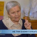 Ελένη Γλύκατζη – Αρβελέρ: Τα χρόνια της Αντίστασης και οι αγώνες για την ελευθερία