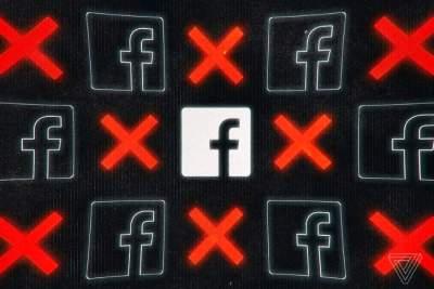 Facebook: Eλέγξτε αν παραβιάστηκε ο λογαριασμός σας