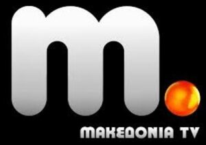 Μακεδονία tv ~ Makedonia tv online